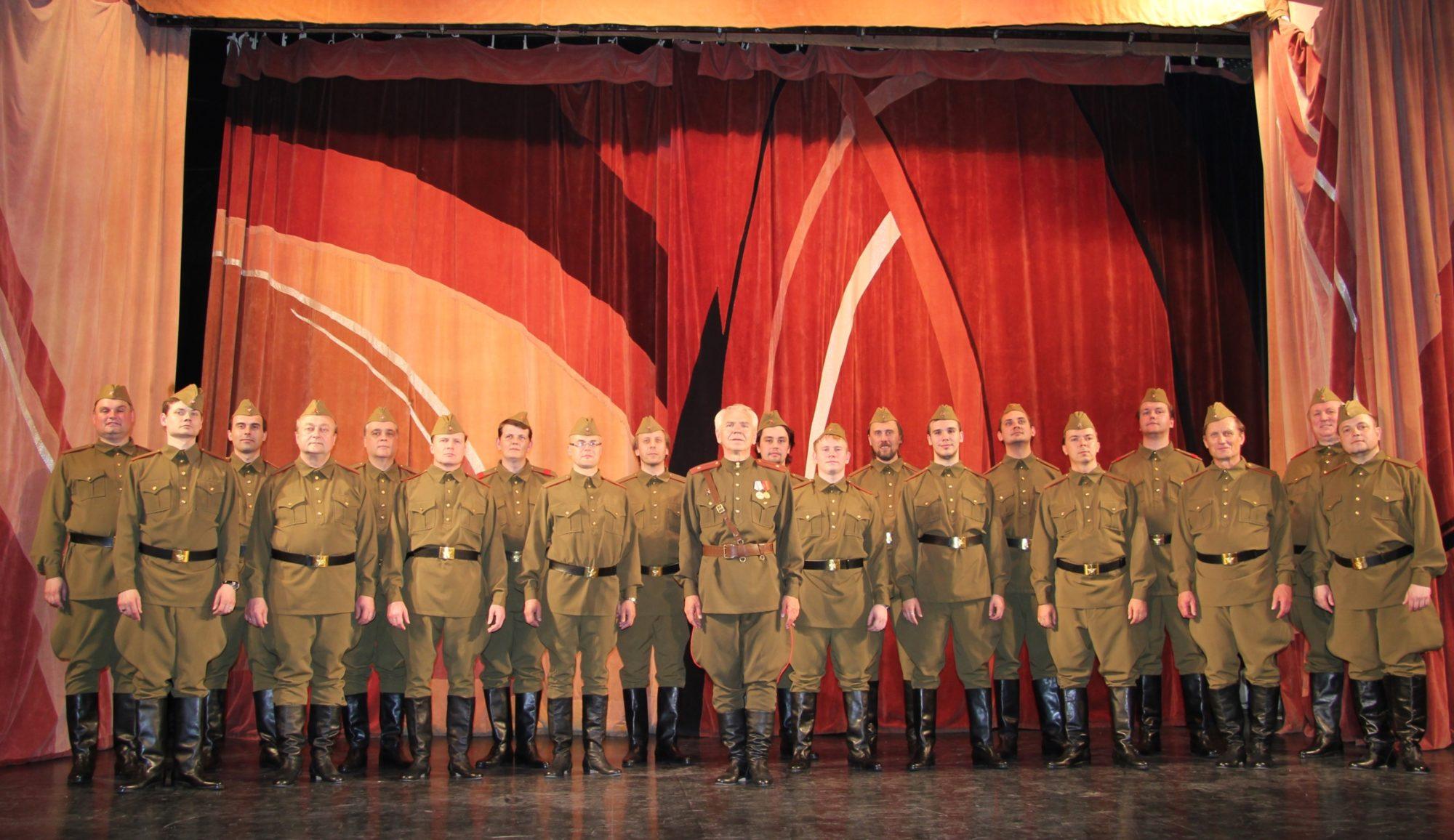 Концерт «Песни нашей Победы» на Пречистенке – события на сайте «Московские Сезоны»