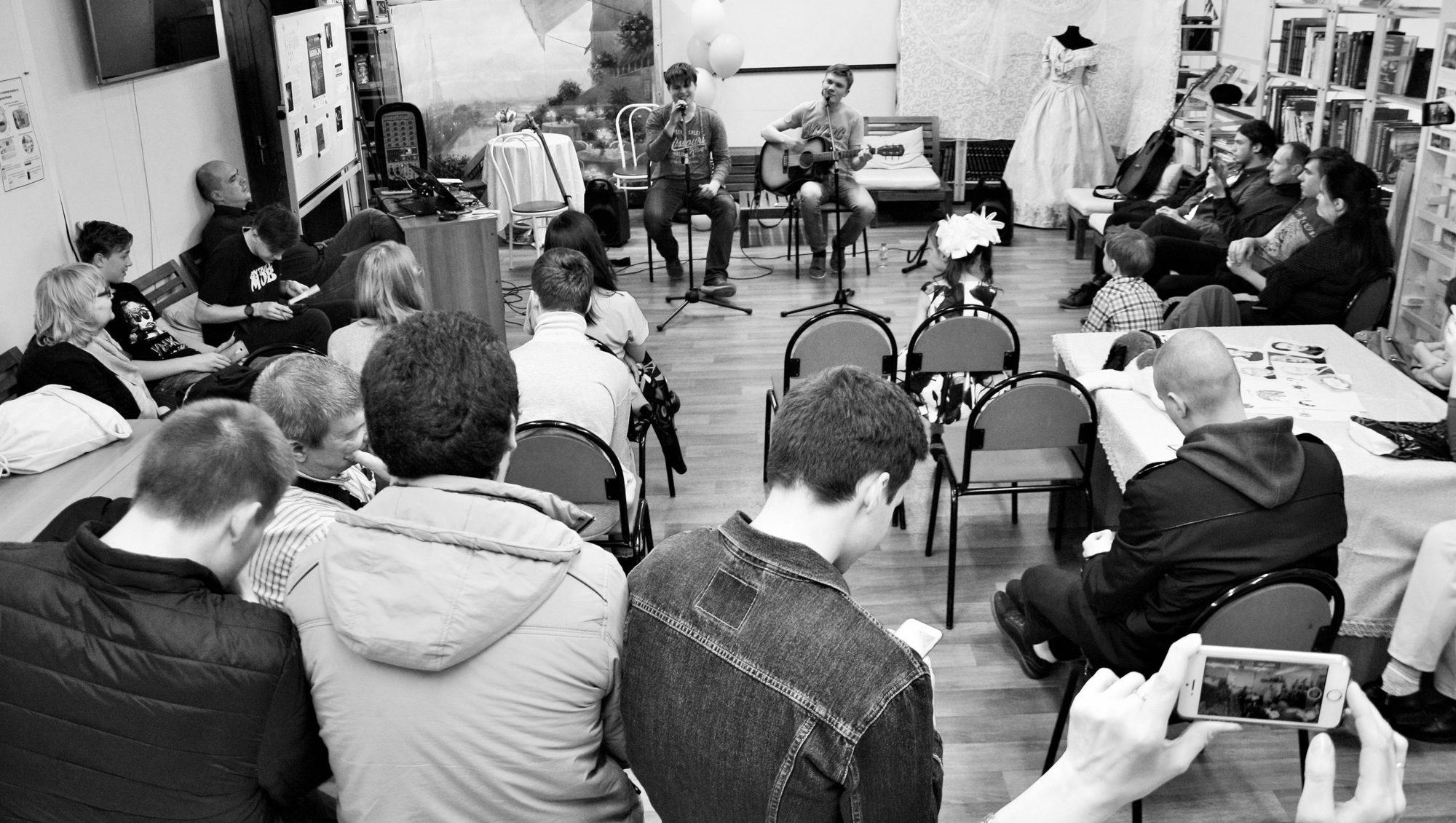 Библионочь-2019 «Первые среди равных» библиотеке №259 – события на сайте «Московские Сезоны»