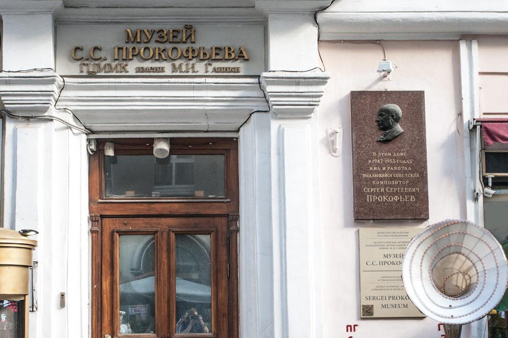 Концерт «Весь мир – театр» – события на сайте «Московские Сезоны»