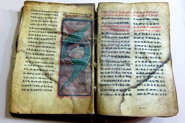 Выставка памятников материальной культуры христианской Эфиопии – события на сайте «Московские Сезоны»