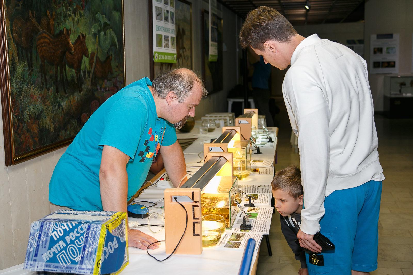 Праздник «День эколога» в Дарвиновском музее – события на сайте «Московские Сезоны»