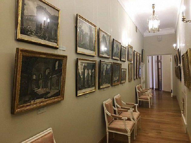 Выставка «Эстампная галерея графа Н. П. Шереметева» – события на сайте «Московские Сезоны»