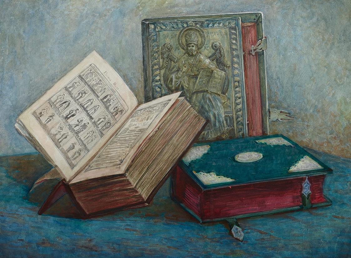 Выставка «Экслибрис и искусство книги» в Школе акварели Сергея Андрияки – события на сайте «Московские Сезоны»