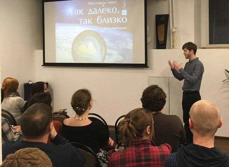 Философский киноклуб на английском в КЦ «Новый Акрополь» – события на сайте «Московские Сезоны»