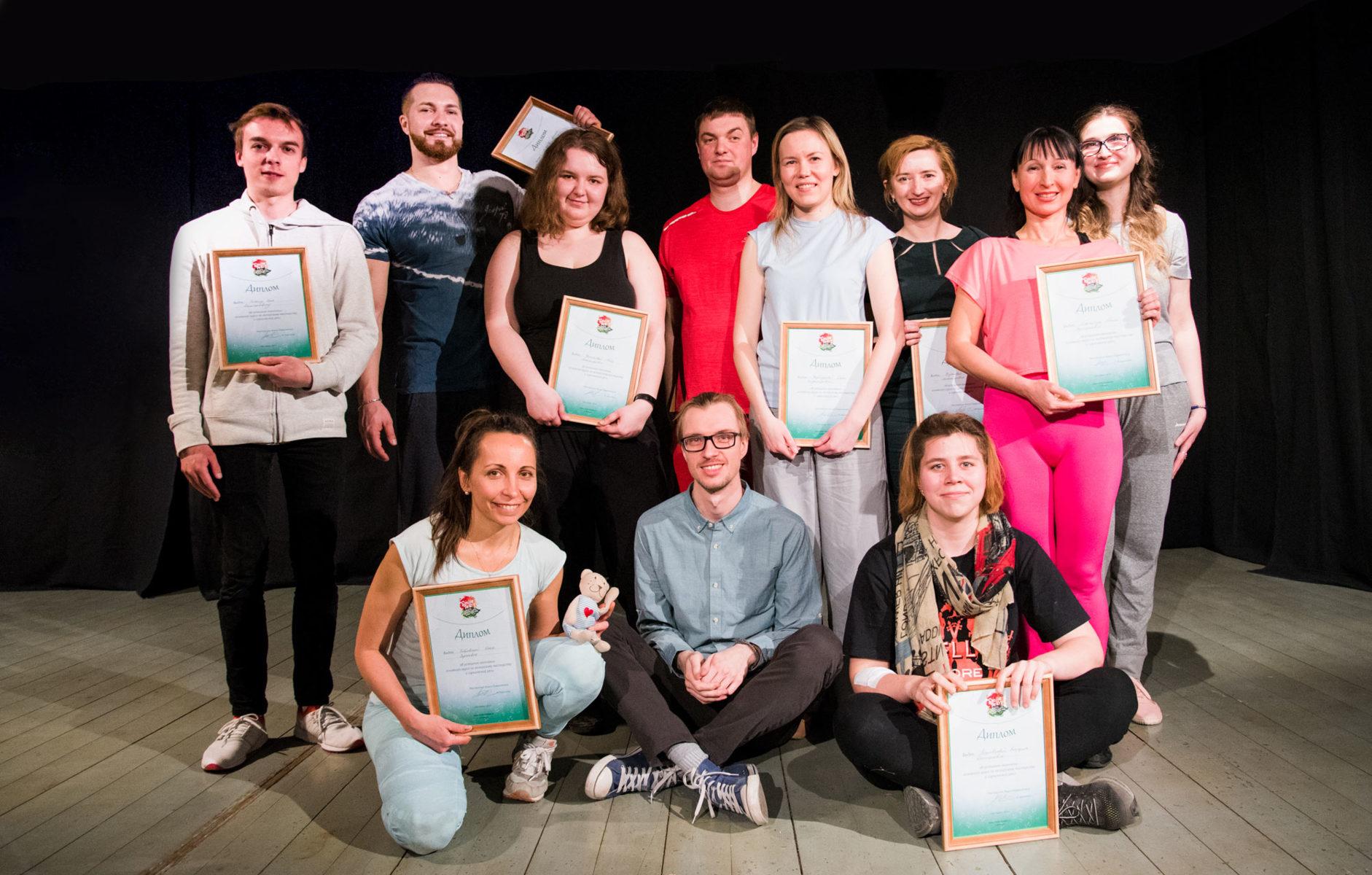 Тренинги «Актерское мастерство и сценическая речь» – события на сайте «Московские Сезоны»