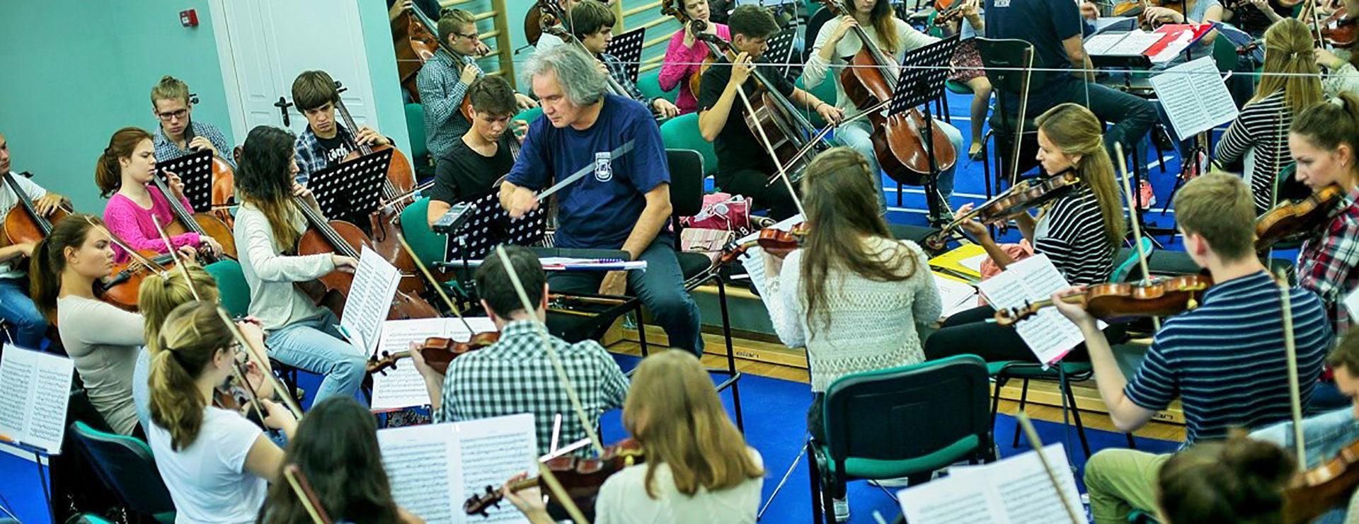 Гала-концерт Международного фестиваля «Gnessinn Air на Знаменке» – события на сайте «Московские Сезоны»