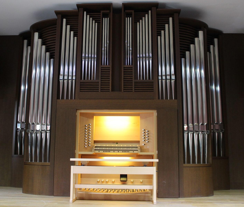 Концерт «Орган во всех красках» в Гнесинке – события на сайте «Московские Сезоны»