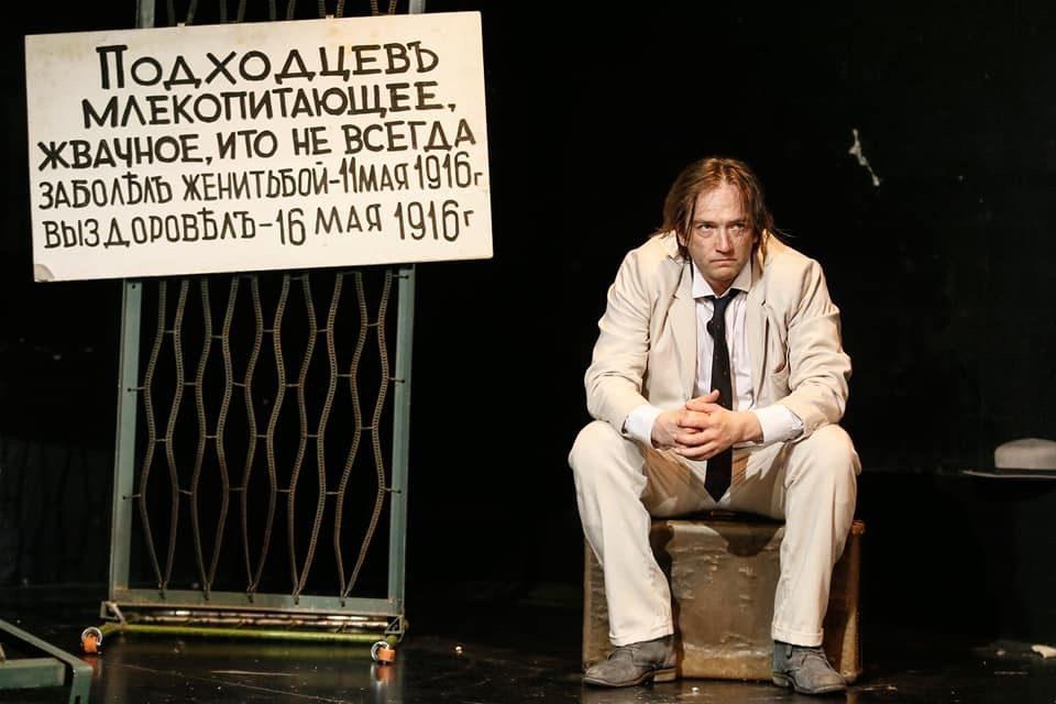 Спектакль «Аверченко и двое других, или Безобразие, имени которому нет» – события на сайте «Московские Сезоны»