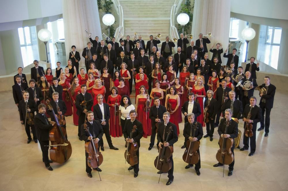 Концерт цикла «Чайковский и Рахманинов» в Доме музыки – события на сайте «Московские Сезоны»