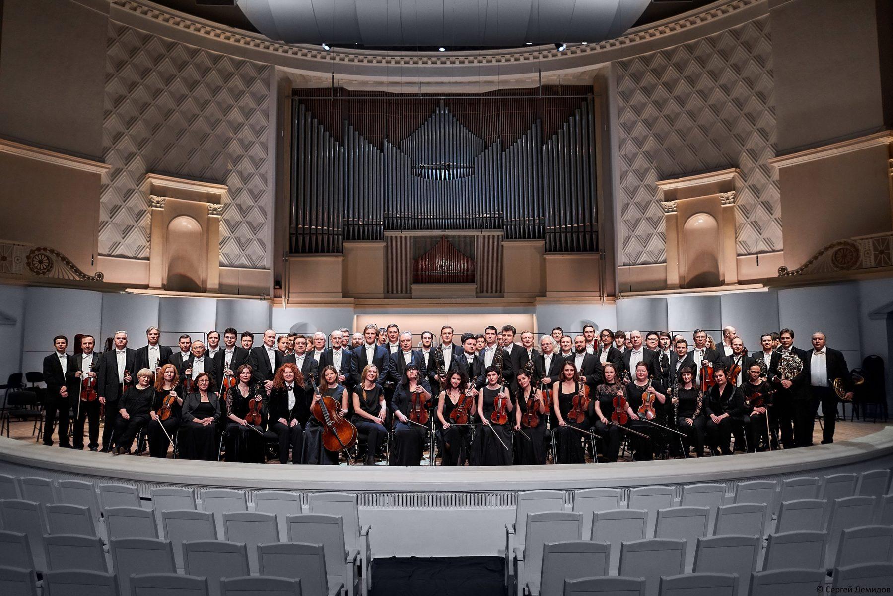 Концерт-открытие XI Большого фестиваля РНО. – события на сайте «Московские Сезоны»