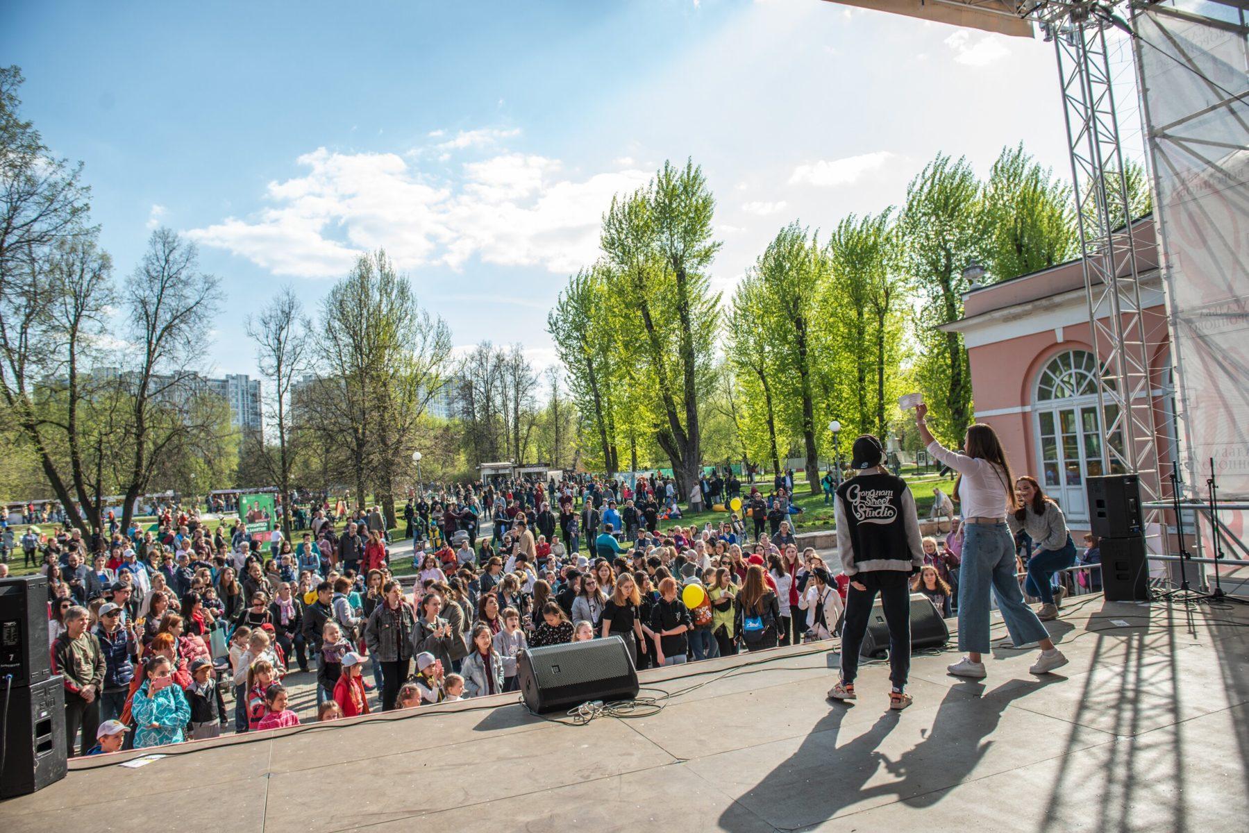 Праздник «День студента» в Воронцовском парке – события на сайте «Московские Сезоны»