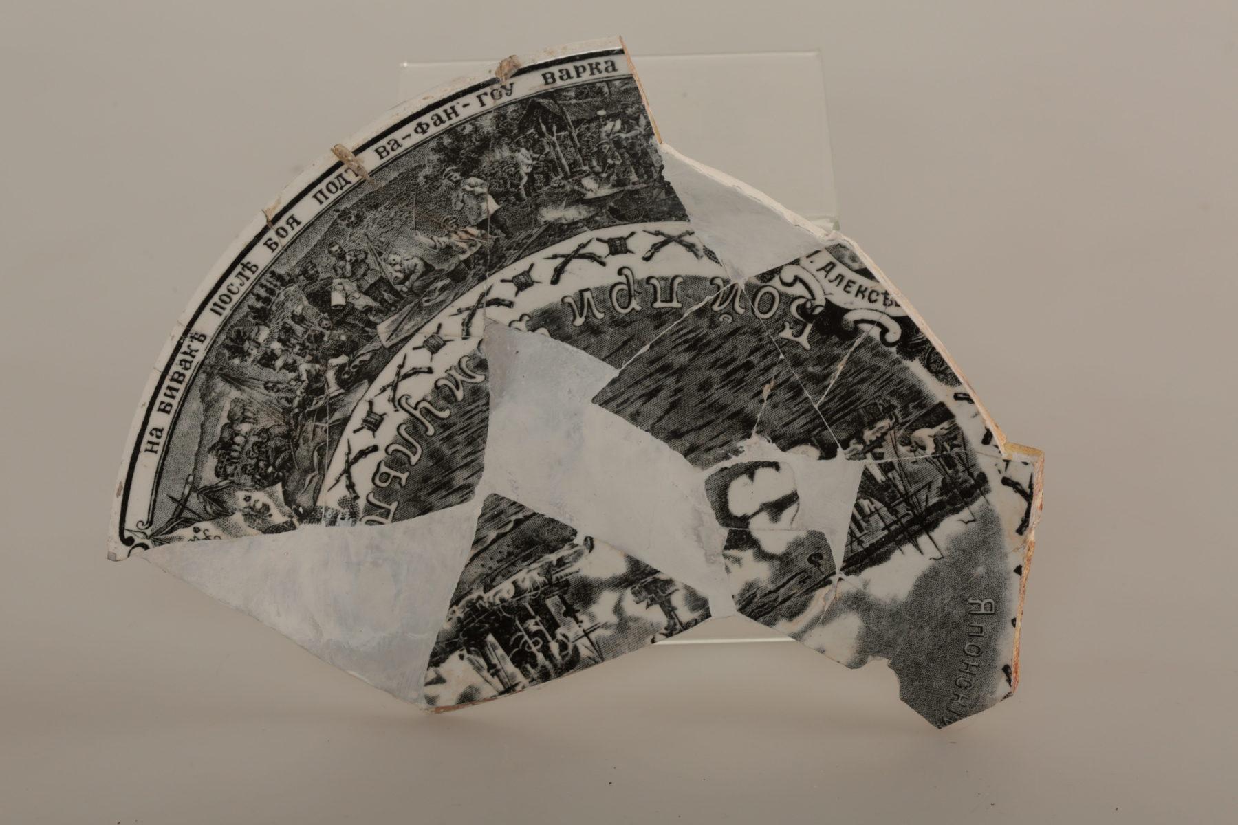 Выставка «Котлован — раскоп — музей» в Музее Москвы – события на сайте «Московские Сезоны»