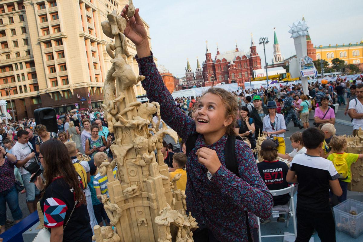 День города на Тверской – события на сайте «Московские Сезоны»