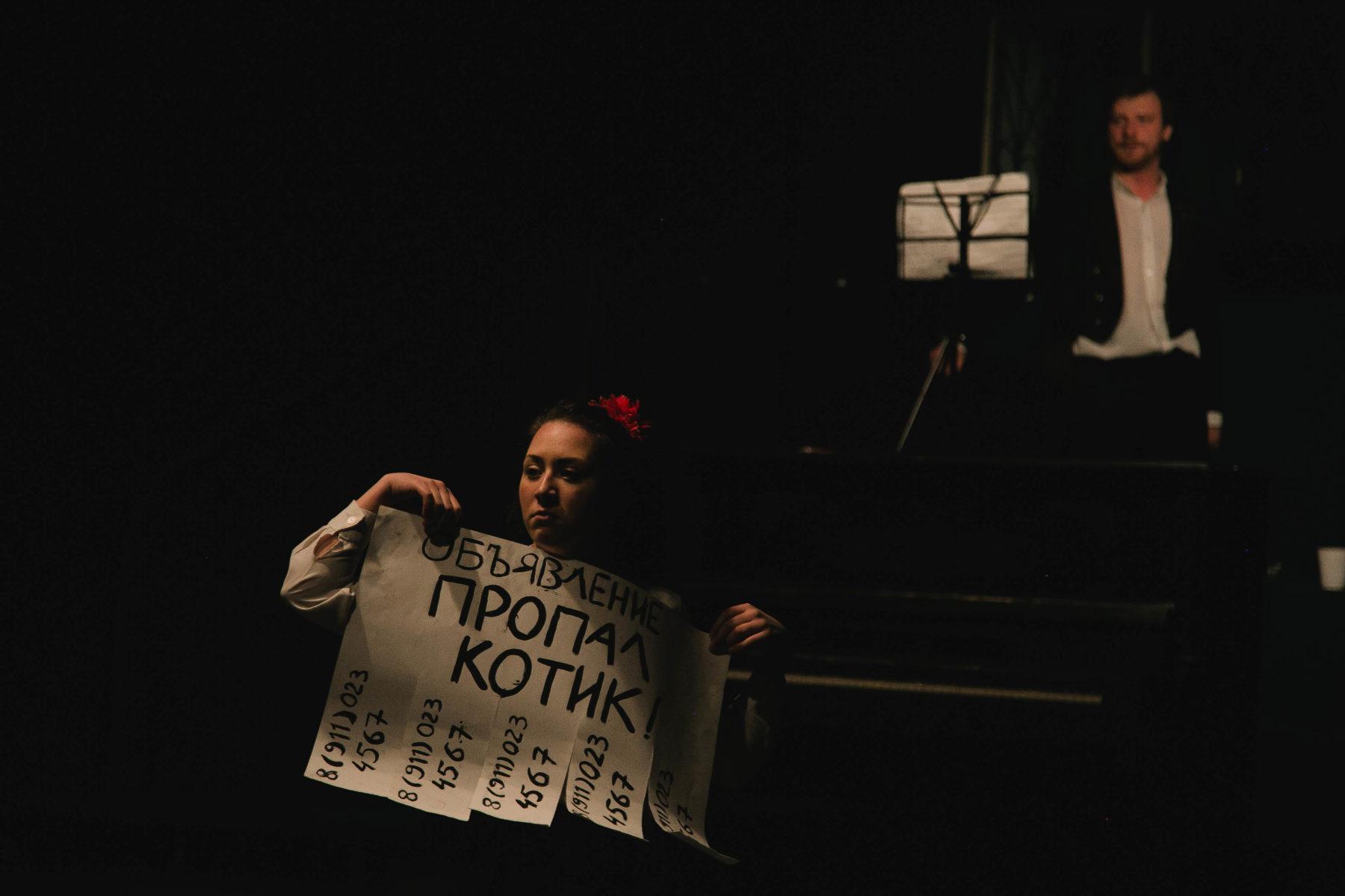 Спектакль «Сказка на всякий случай» в Московском Губернском театре – события на сайте «Московские Сезоны»