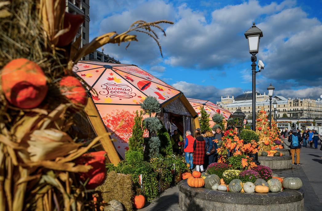 Фестиваль «Золотая осень» на Красной площади – события на сайте «Московские Сезоны»