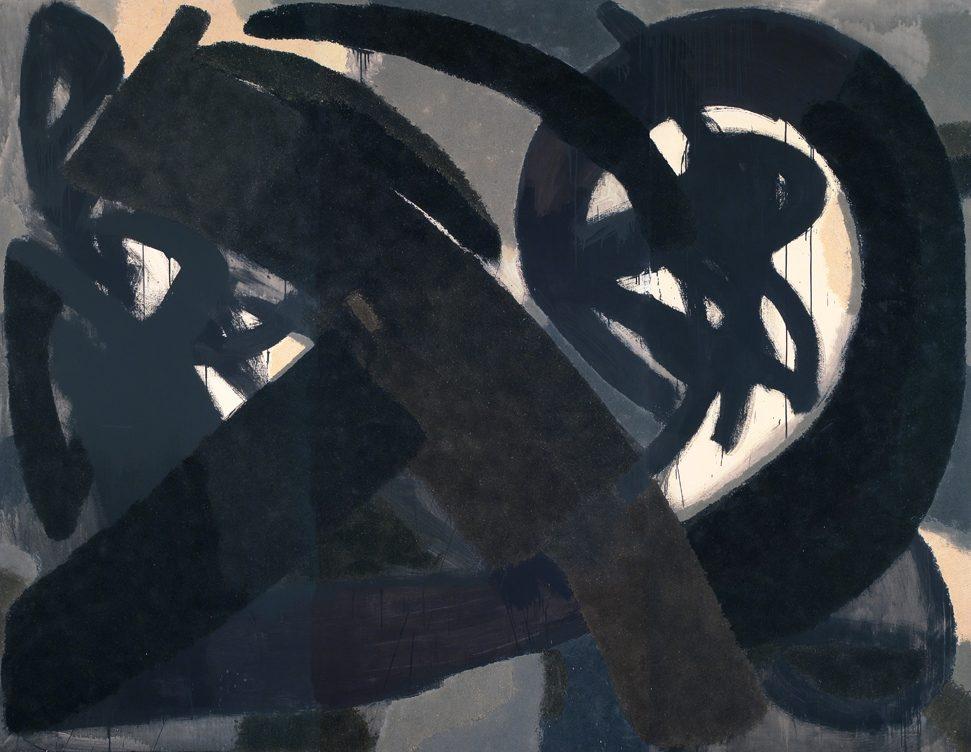 Выставка «Слова и Вещи» в Российской академией художеств. – события на сайте «Московские Сезоны»