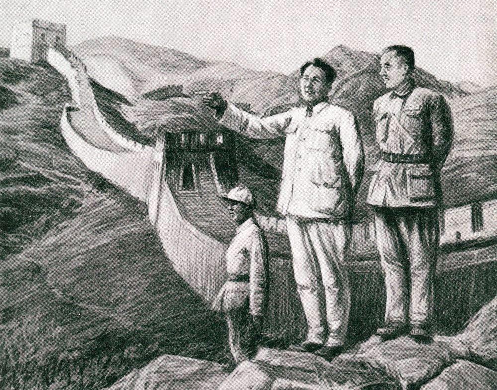 Выставка «Законное правительство, представляющее весь народ Народной Республики Китая» – события на сайте «Московские Сезоны»