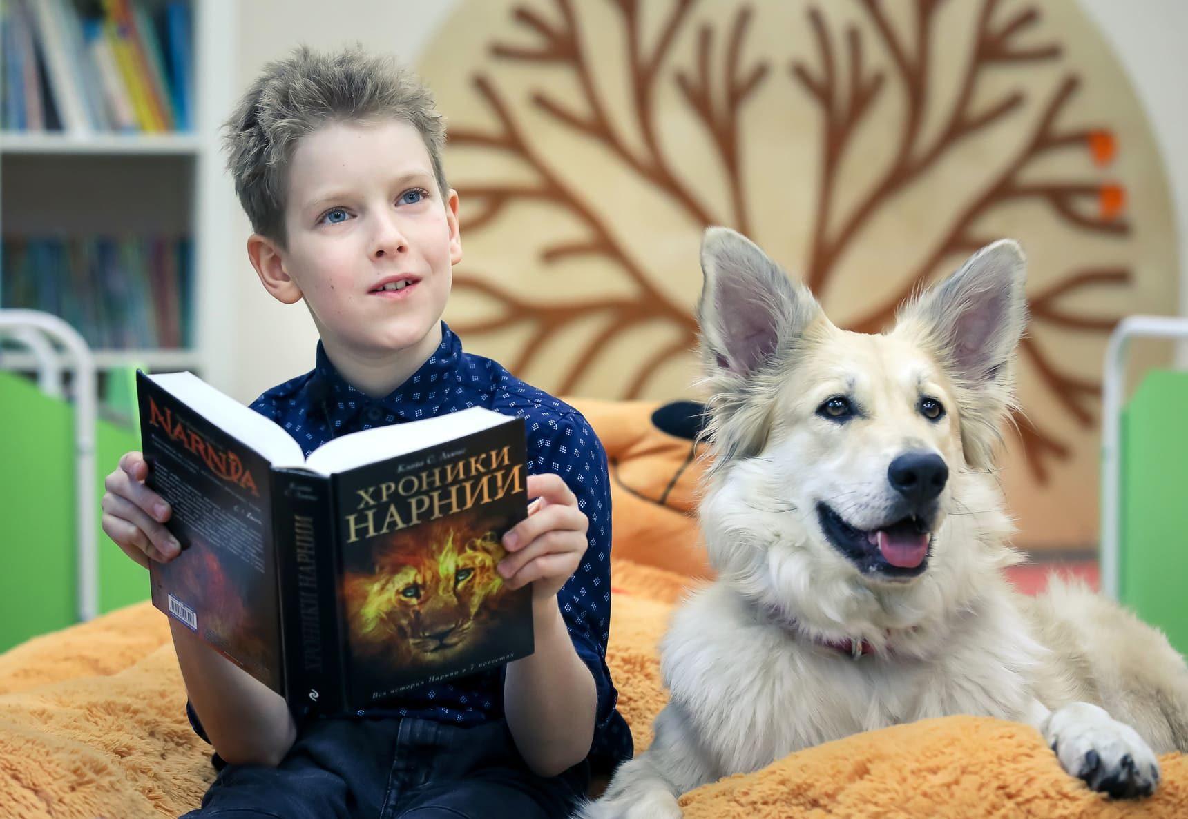 Литературные занятия «Читаем вместе с собакой» в РГДБ – события на сайте «Московские Сезоны»
