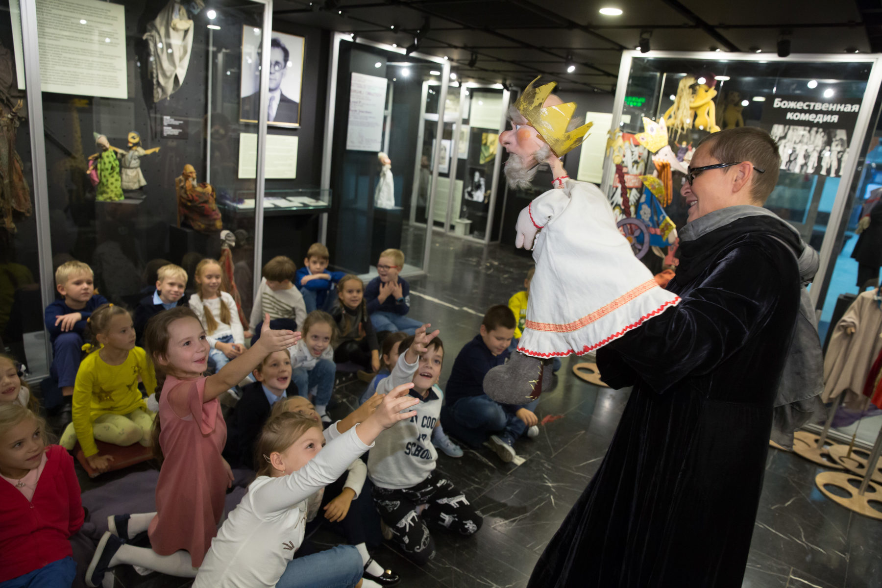 Ночь искусств в музее Театра Образцова – события на сайте «Московские Сезоны»