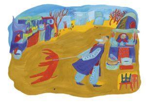 Выставка «Полиграф» в Доме культуры «Берендей» – события на сайте «Московские Сезоны»
