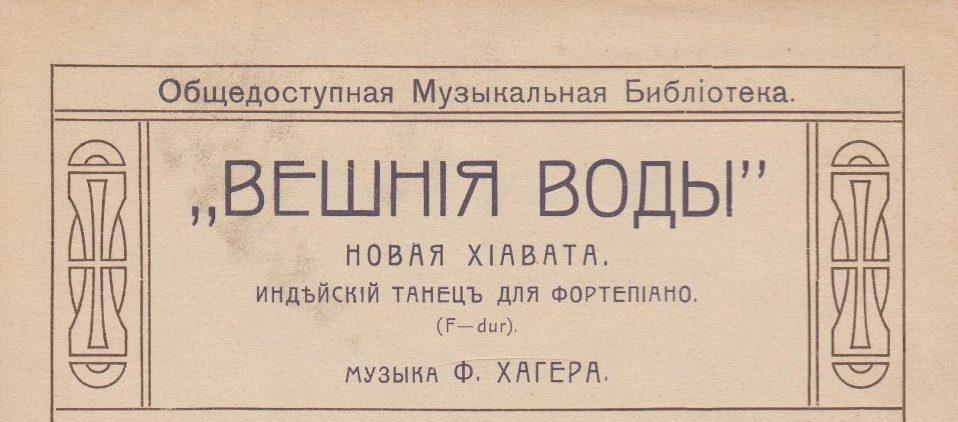 Ночь искусств в Музее Прокофьева – события на сайте «Московские Сезоны»