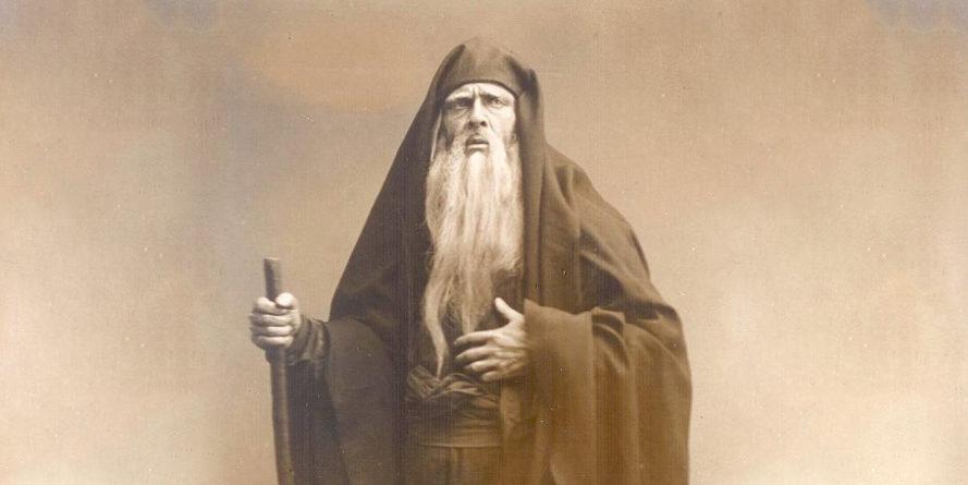Концерт «Шаляпин и русская духовная музыка» – события на сайте «Московские Сезоны»