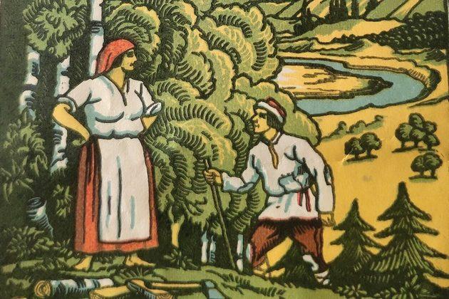 Выставка «Сказки народов мира: научное изучение» в Исторической библиотеке России – события на сайте «Московские Сезоны»