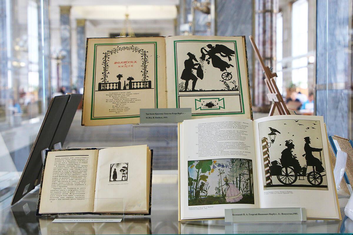 Выставка «Мастер слова» – события на сайте «Московские Сезоны»