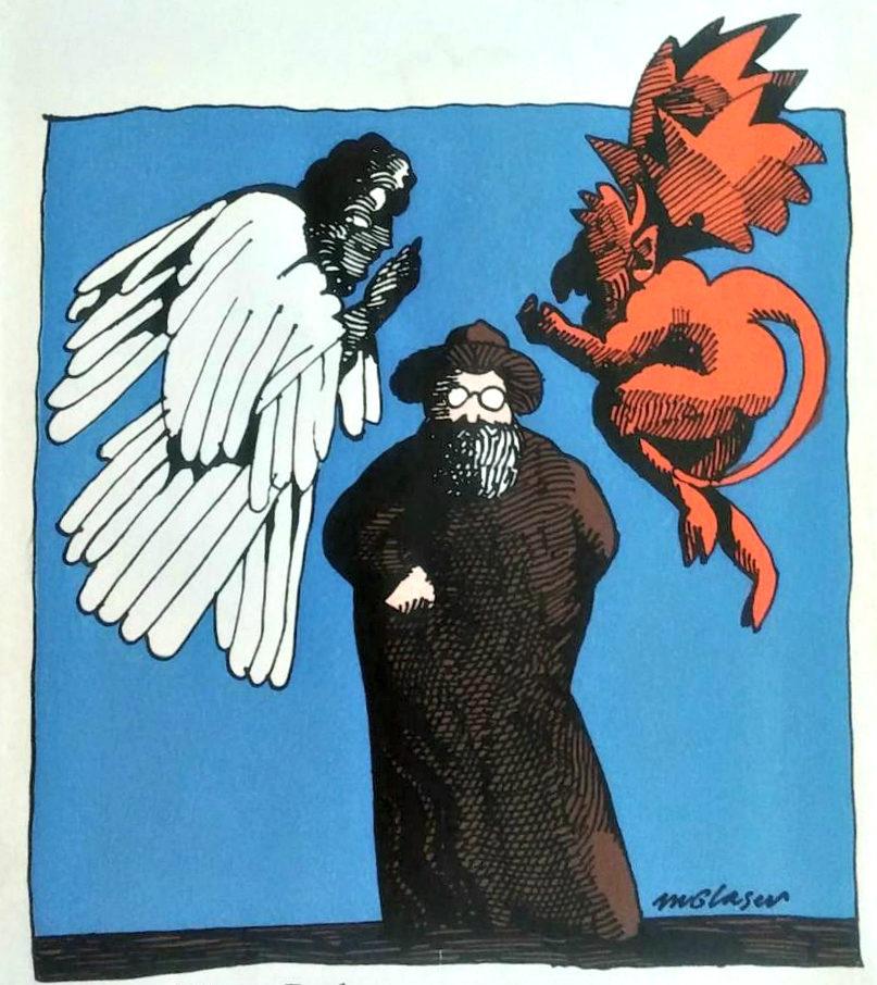 Мини-курс «Диббук. Демоны и призраки в идишской классике» – события на сайте «Московские Сезоны»