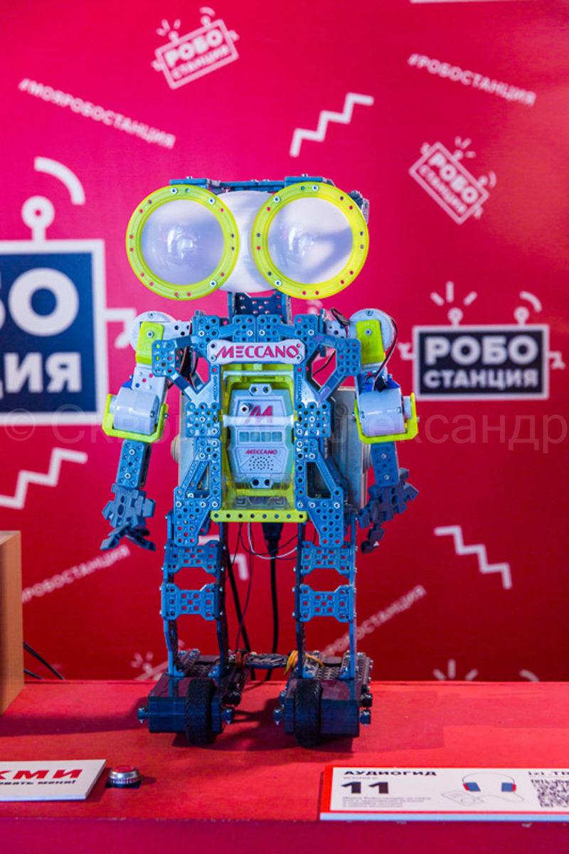Выставка «Робостанция» на ВДНХ – события на сайте «Московские Сезоны»