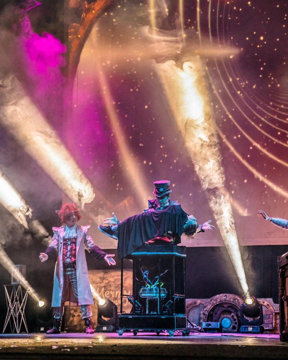 Спектакль «Мечты, меняющие мир» в концертном зале «Юность» – события на сайте «Московские Сезоны»