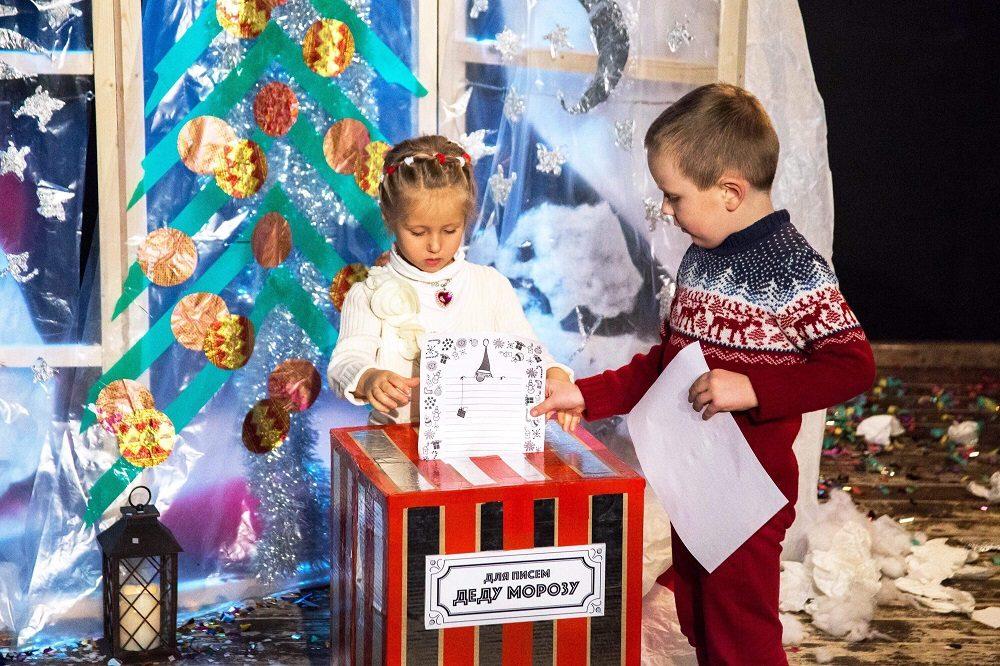 Спектакль «Письма Деда Мороза» в Театре.doc – события на сайте «Московские Сезоны»