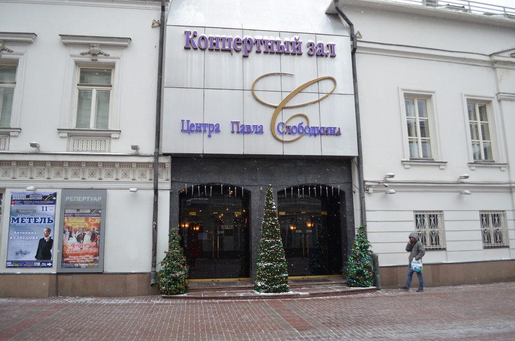 Концерт «Детский Новый год» – события на сайте «Московские Сезоны»