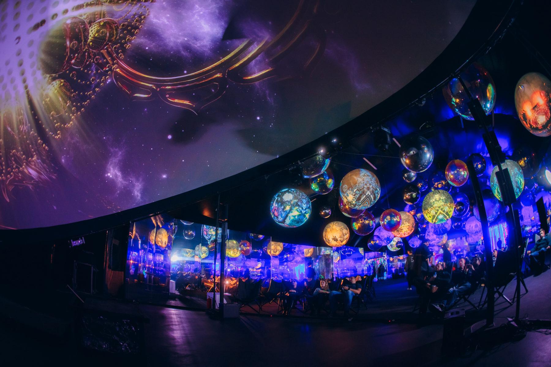 Фестиваль фрактального искусства в Центре дизайна Artplay – события на сайте «Московские Сезоны»