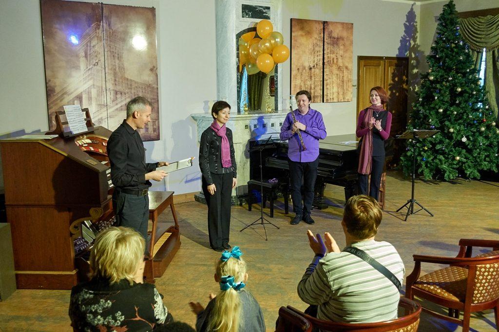 Концерт «Маленький принц» в Библиотеке искусств имени А. П. Боголюбова – события на сайте «Московские Сезоны»