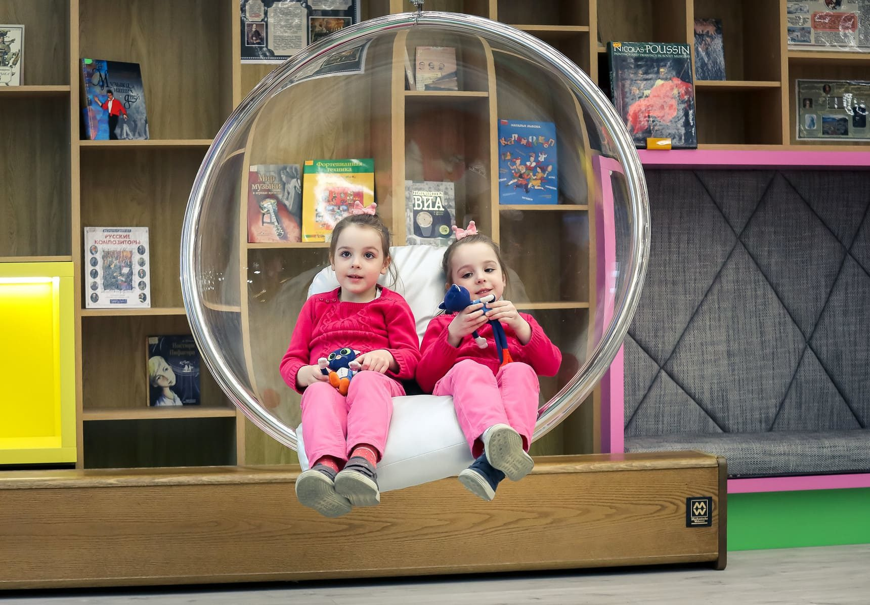 Праздник «День рождения библиотеки» – события на сайте «Московские Сезоны»