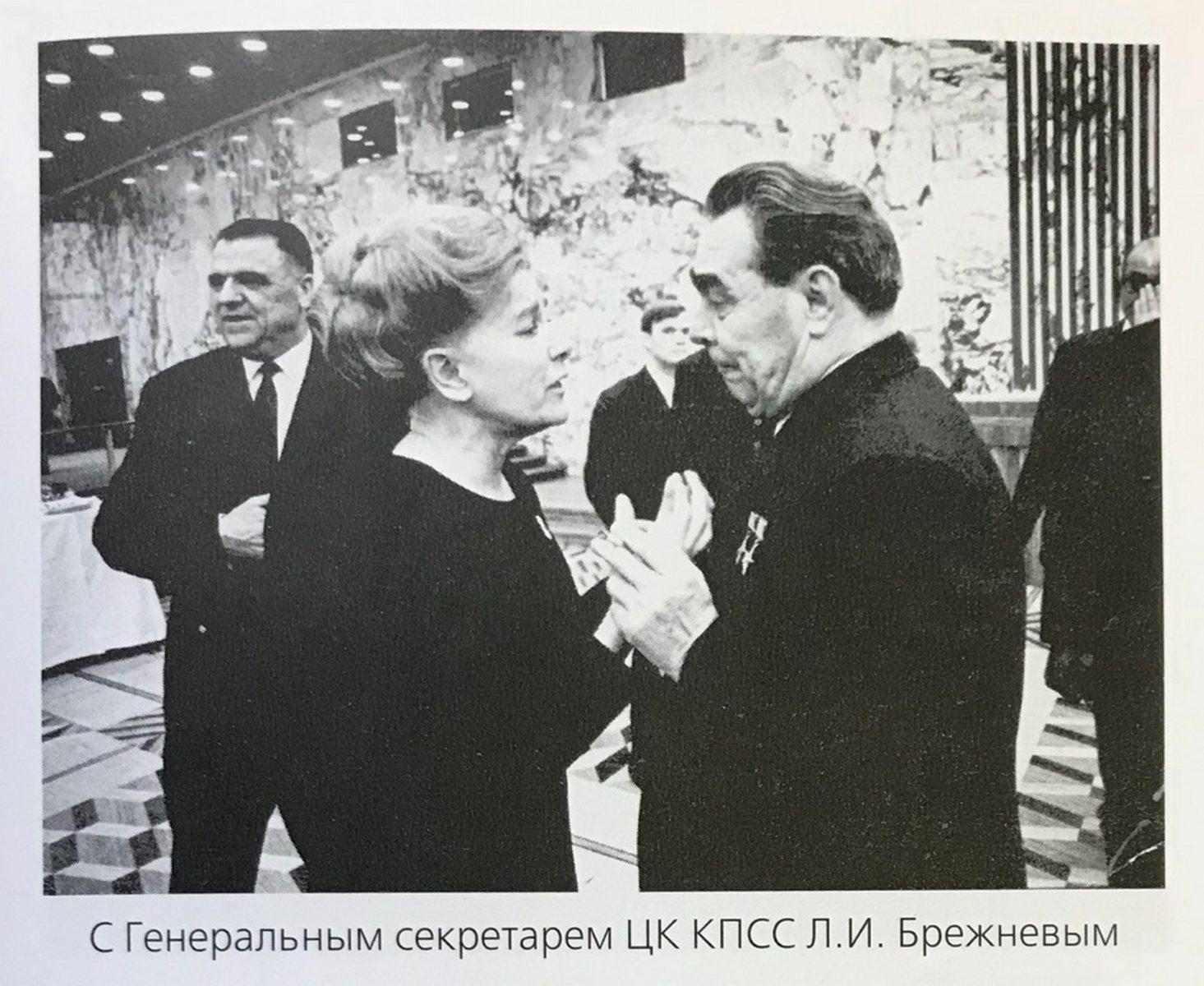 Выставка «Женщина в истории» – события на сайте «Московские Сезоны»