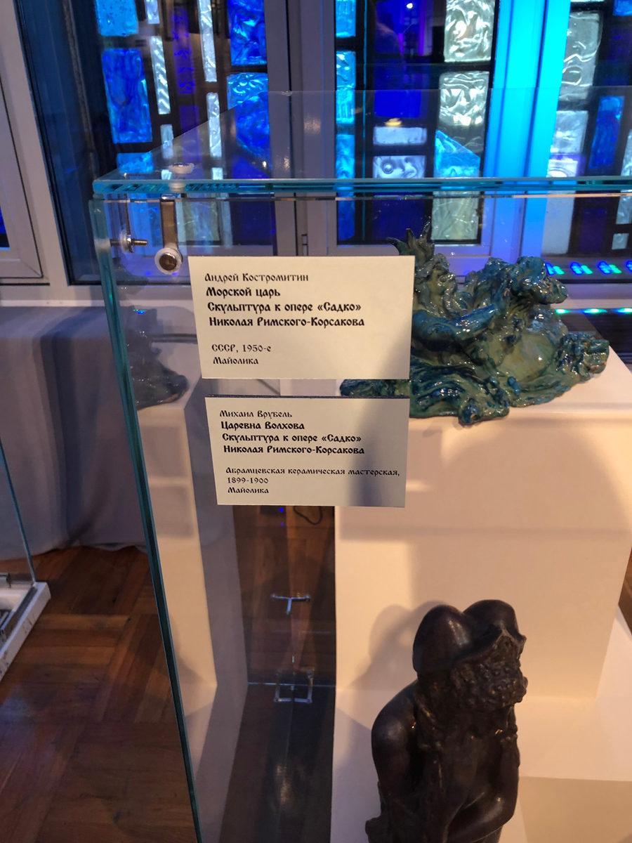 Выставка «В музыкальном царстве, в сказочном государстве» – события на сайте «Московские Сезоны»