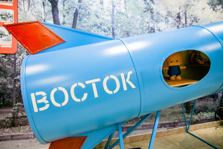 Выставка «Парк – детям! Досуг в советскую эпоху» – события на сайте «Московские Сезоны»