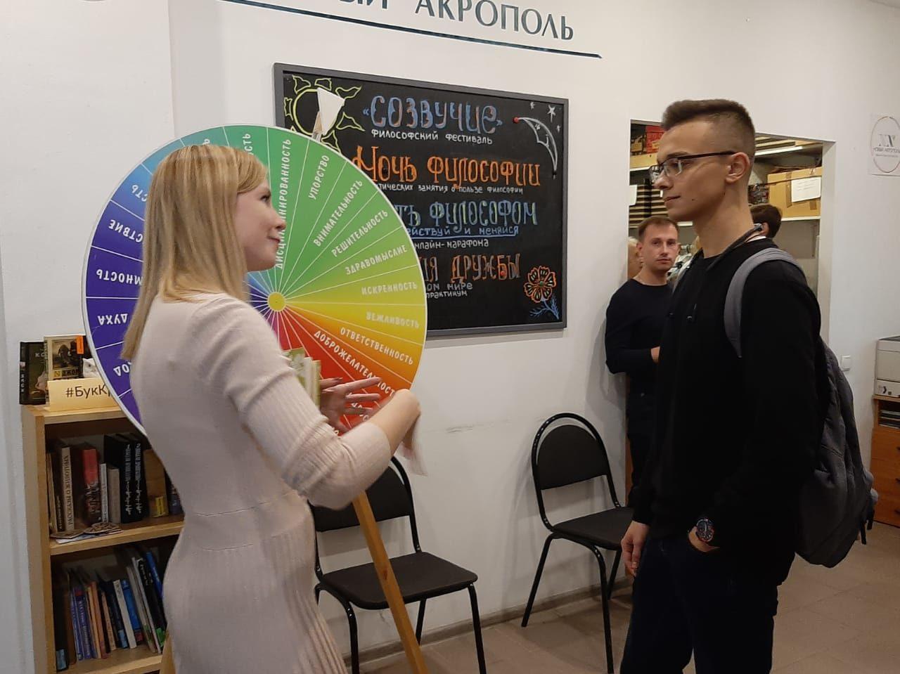 Практикум «Что значит быть человеком? В поисках себя настоящего» – события на сайте «Московские Сезоны»