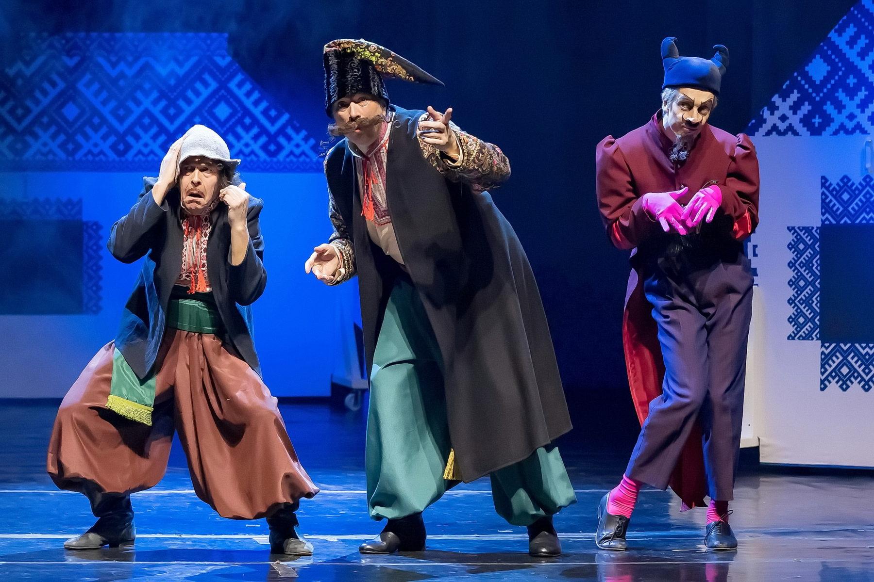 Спектакль «Ночь перед Рождеством» в театре Мимики и Жеста – события на сайте «Московские Сезоны»