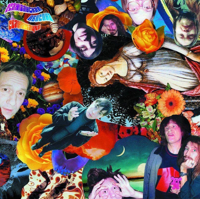 Выставка «Винил. Обложки» в галерее «Богородское» – события на сайте «Московские Сезоны»
