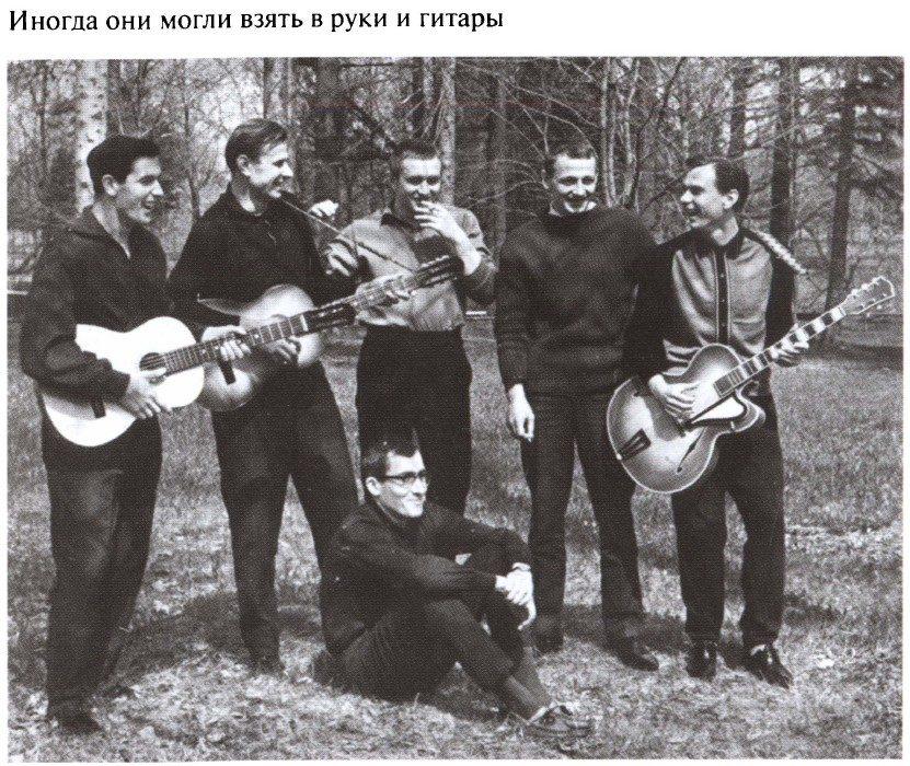 Показ фильма «Лев Яшин – номер один!» – события на сайте «Московские Сезоны»