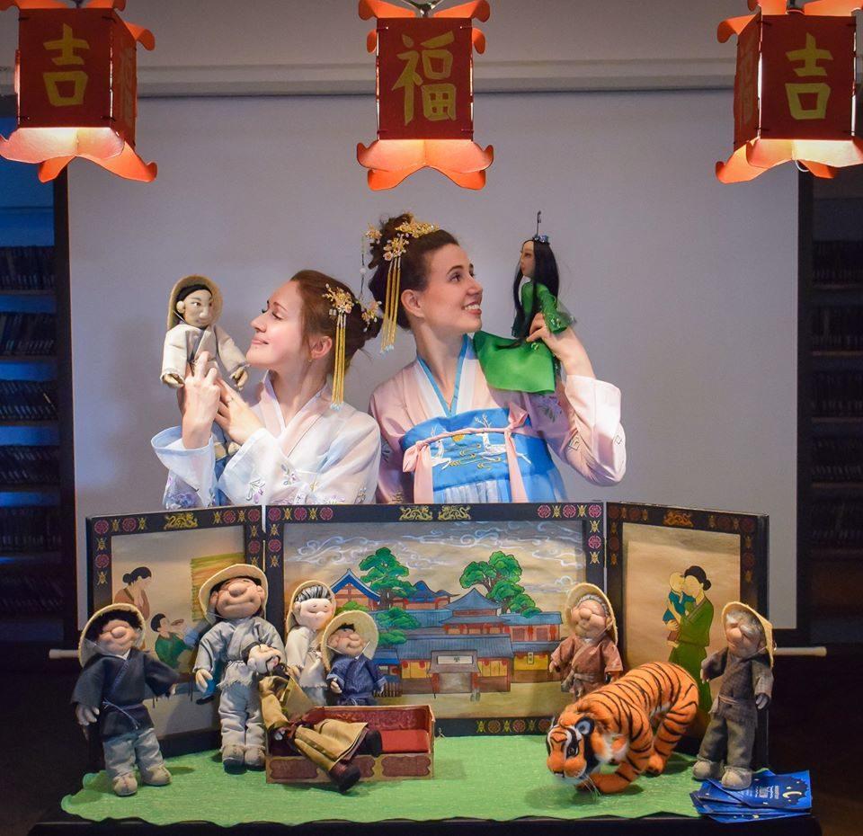 Спектакль «Дай-фу — приносящий счастье» в КЦ «Вдохновение» – события на сайте «Московские Сезоны»