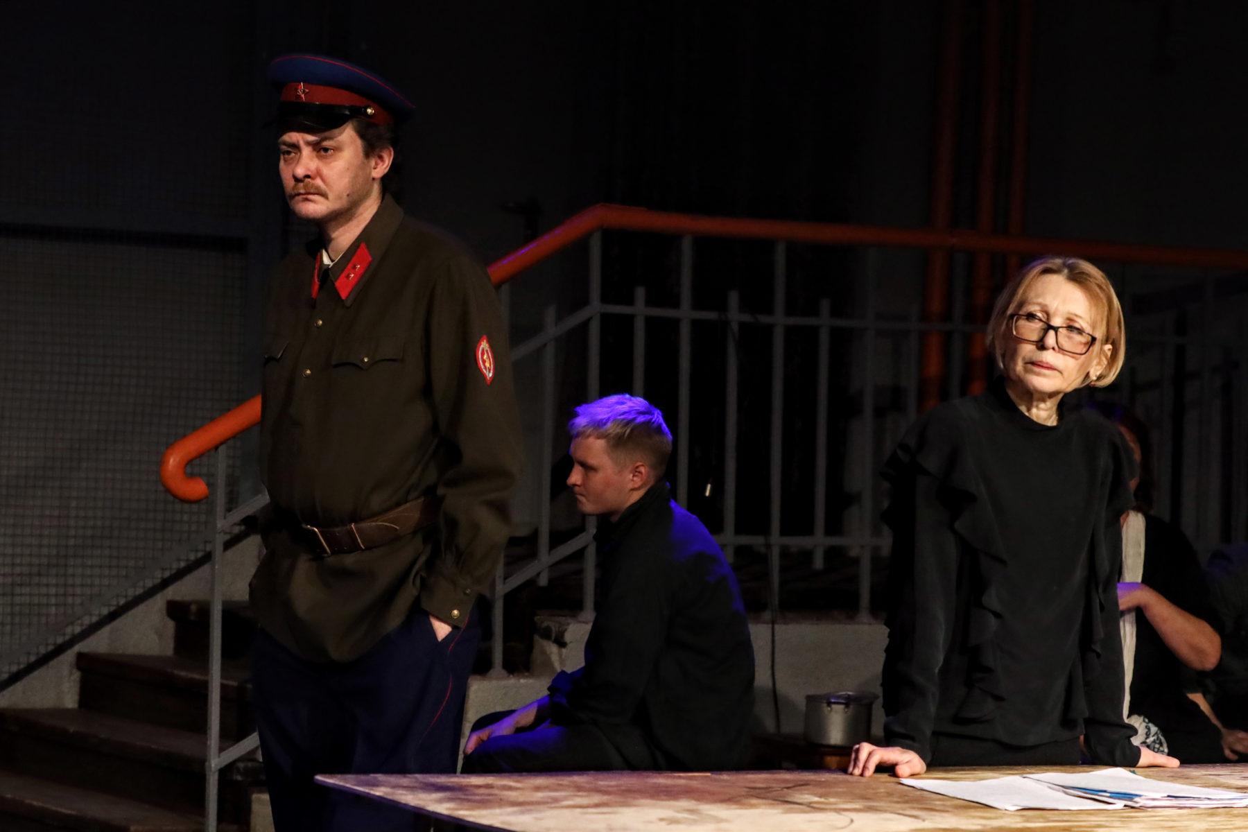 Спектакль «Что с тобой теперь?» – события на сайте «Московские Сезоны»