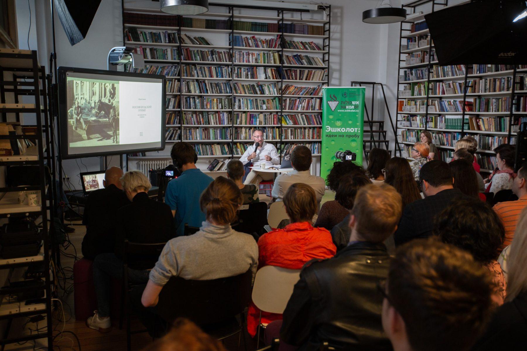 Лекция «Архитектура как язык власти: диалекты XX века» – события на сайте «Московские Сезоны»