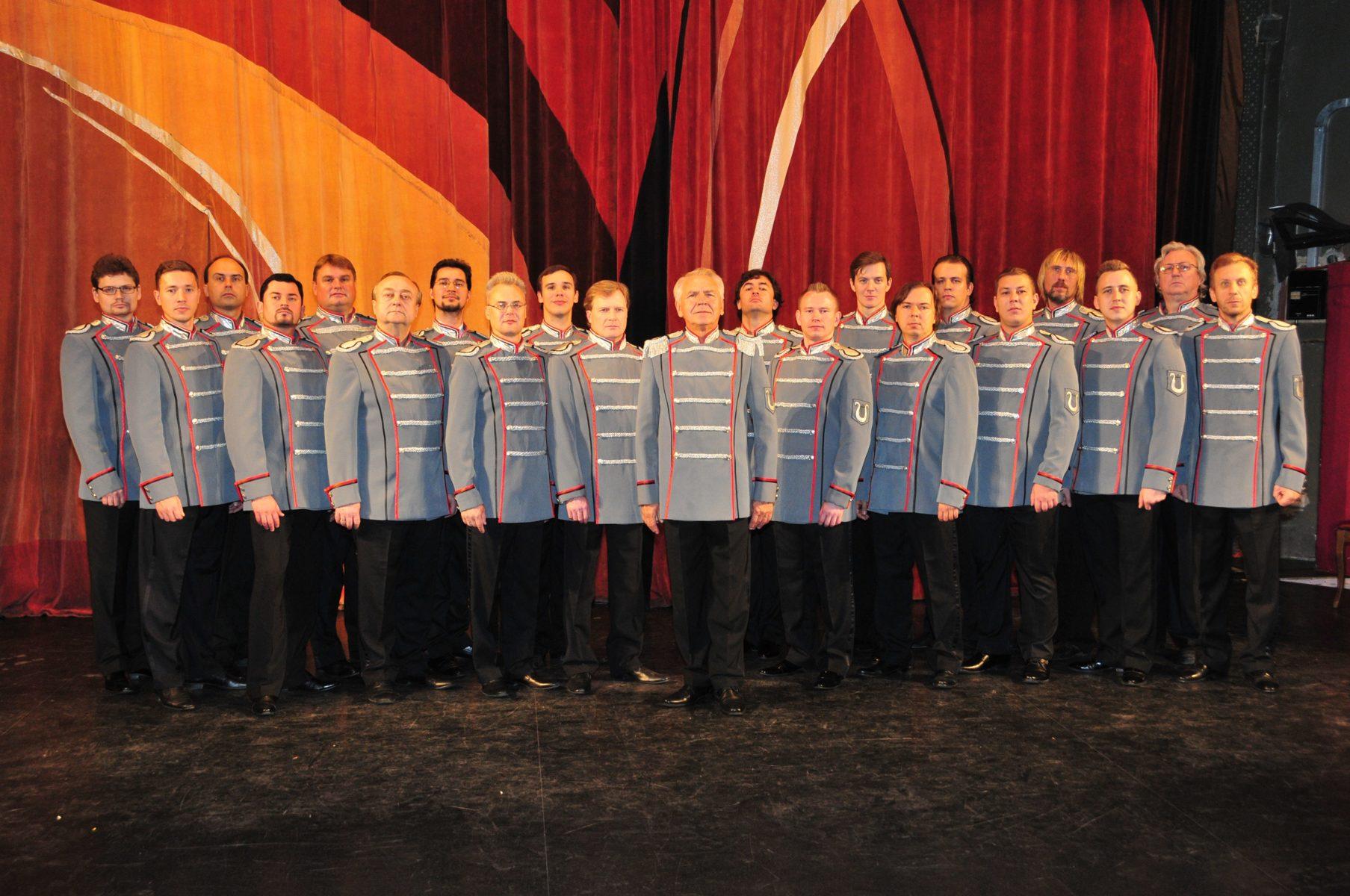 Концерт «А мы ставим на любовь» в ЦДРИ – события на сайте «Московские Сезоны»