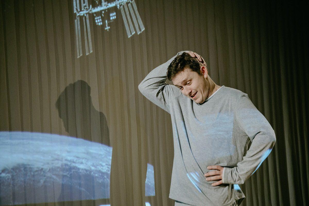 Спектакль «Звездная пыль» – события на сайте «Московские Сезоны»