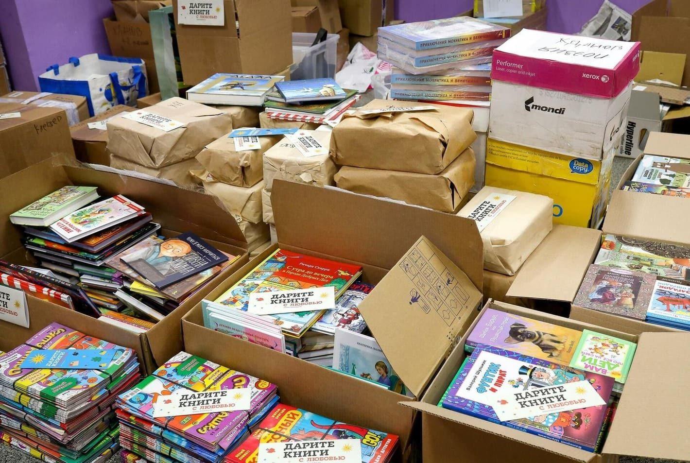 Общероссийская акция «Дарите книги с любовью – 2020» в РГБД – события на сайте «Московские Сезоны»