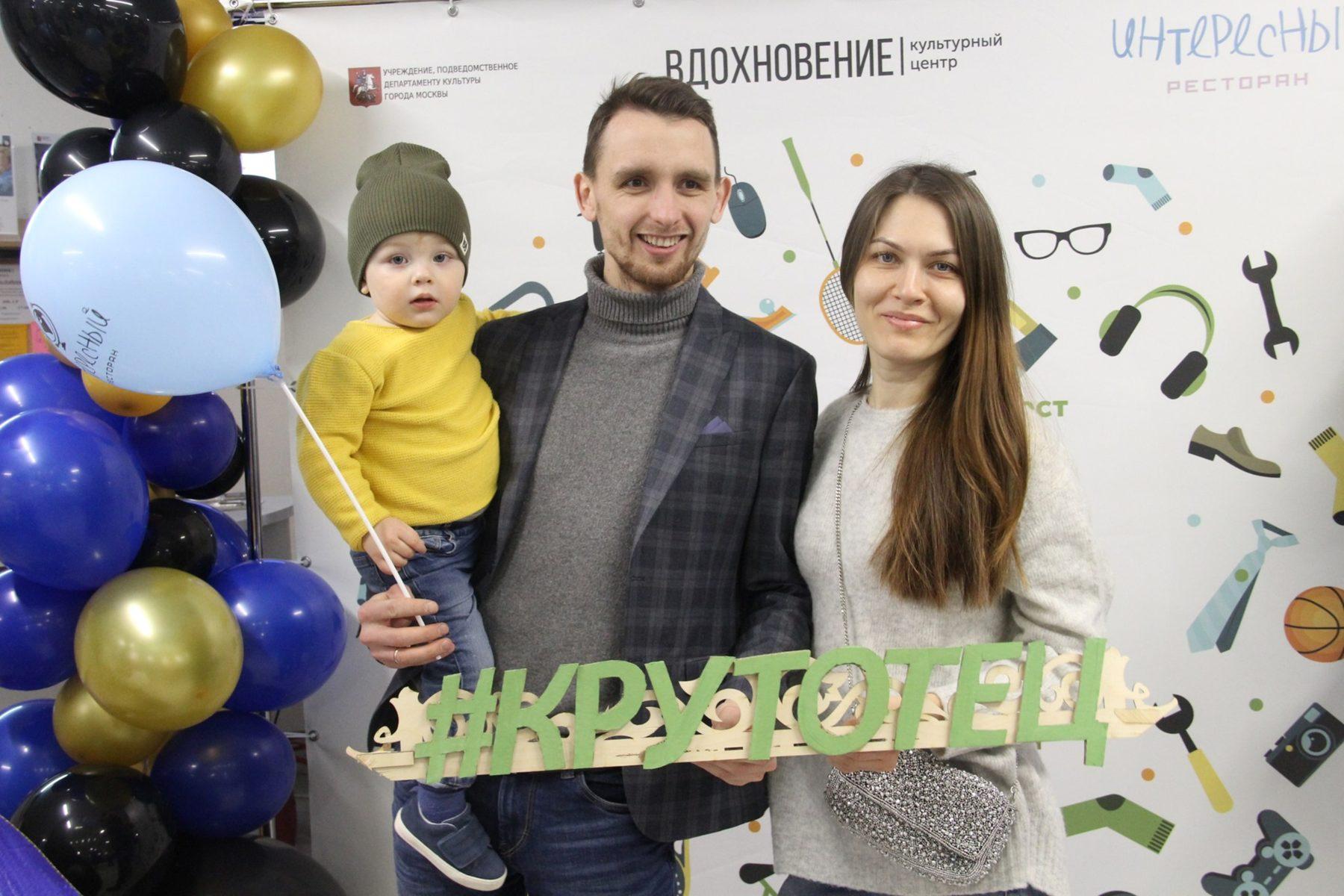 Семейный фестиваль «Папа-фест»  в КЦ «Вдохновение» – события на сайте «Московские Сезоны»
